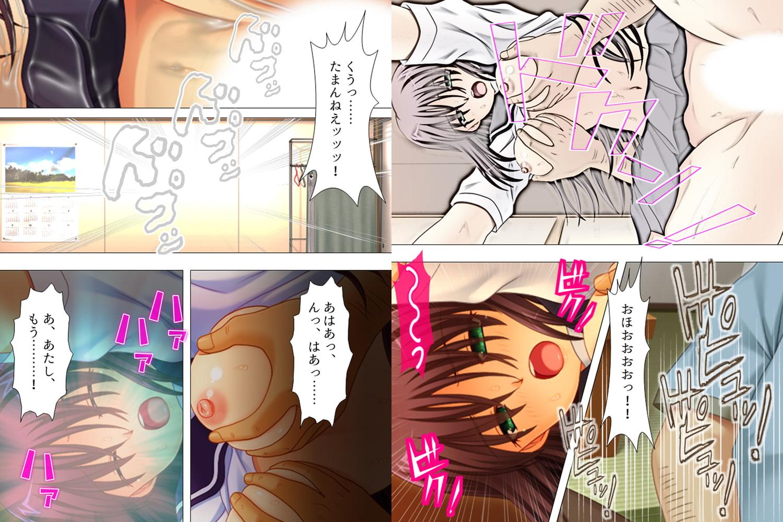【新装版】反撃のJKサキュバス ~今度こそ私がイかせてやるんだから!~ 第2巻