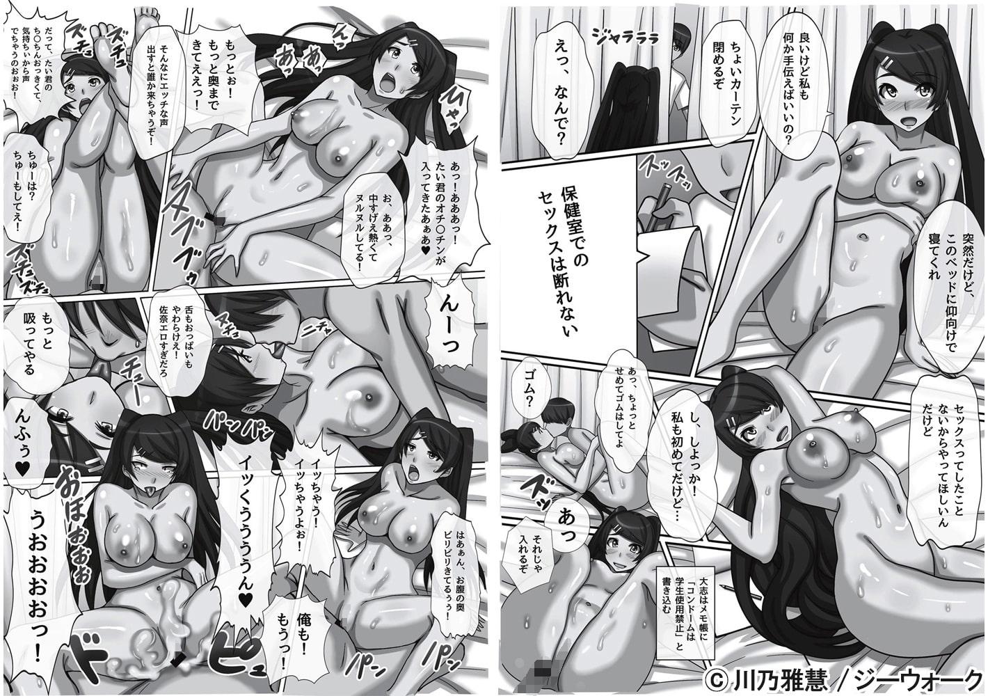 超淫交キングダムのサンプル画像