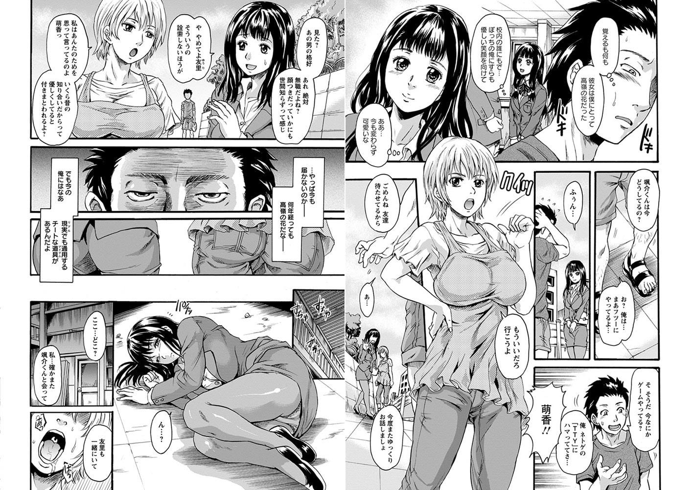 エンジェルクラブMEGA Vol.36