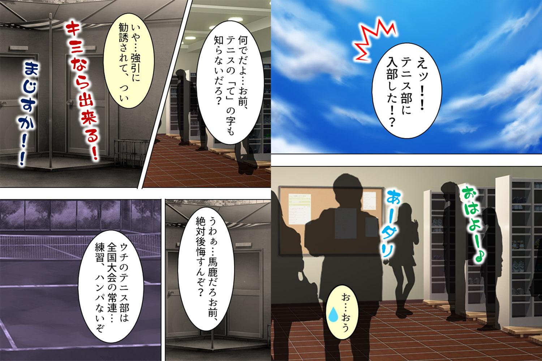 【新装版】ヌポこん! ~頑張るキミに私をあげる~ 第1巻