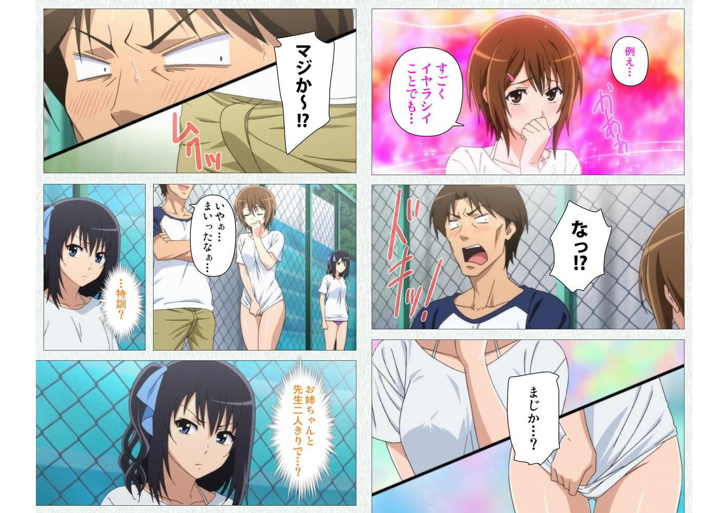 【フルカラー成人版】女子校生の腰つき 完全版