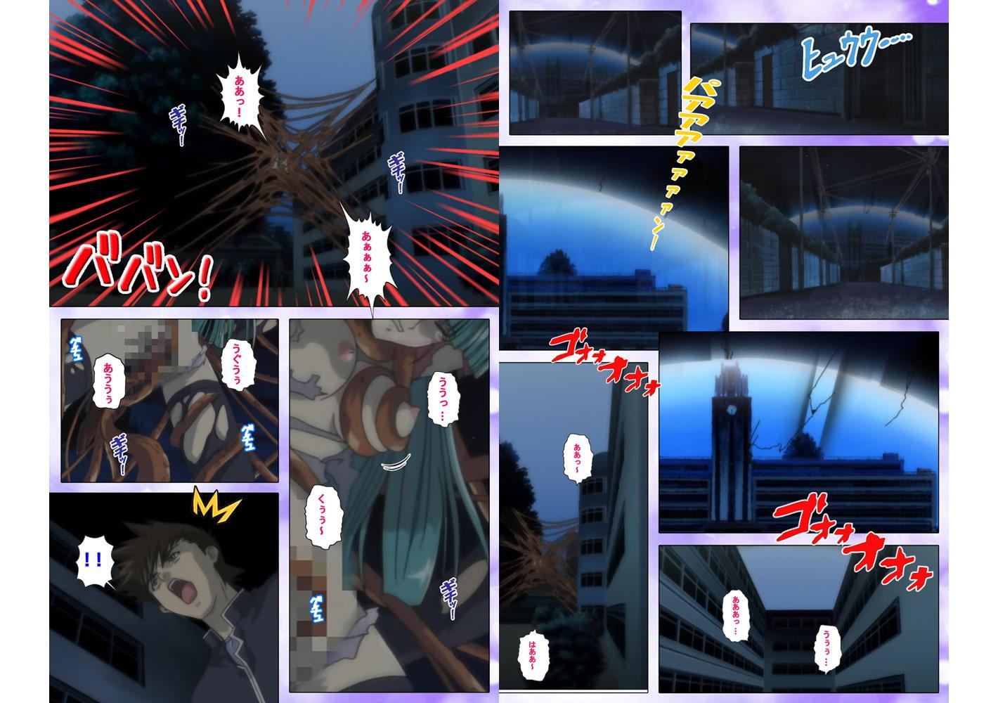 【フルカラー成人版】魔法少女アイ VOL・1 完全版