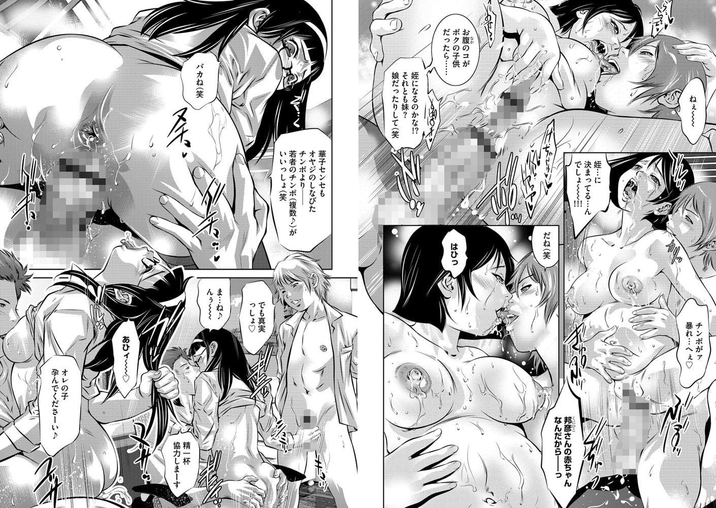 マガジンサイベリア Vol.116