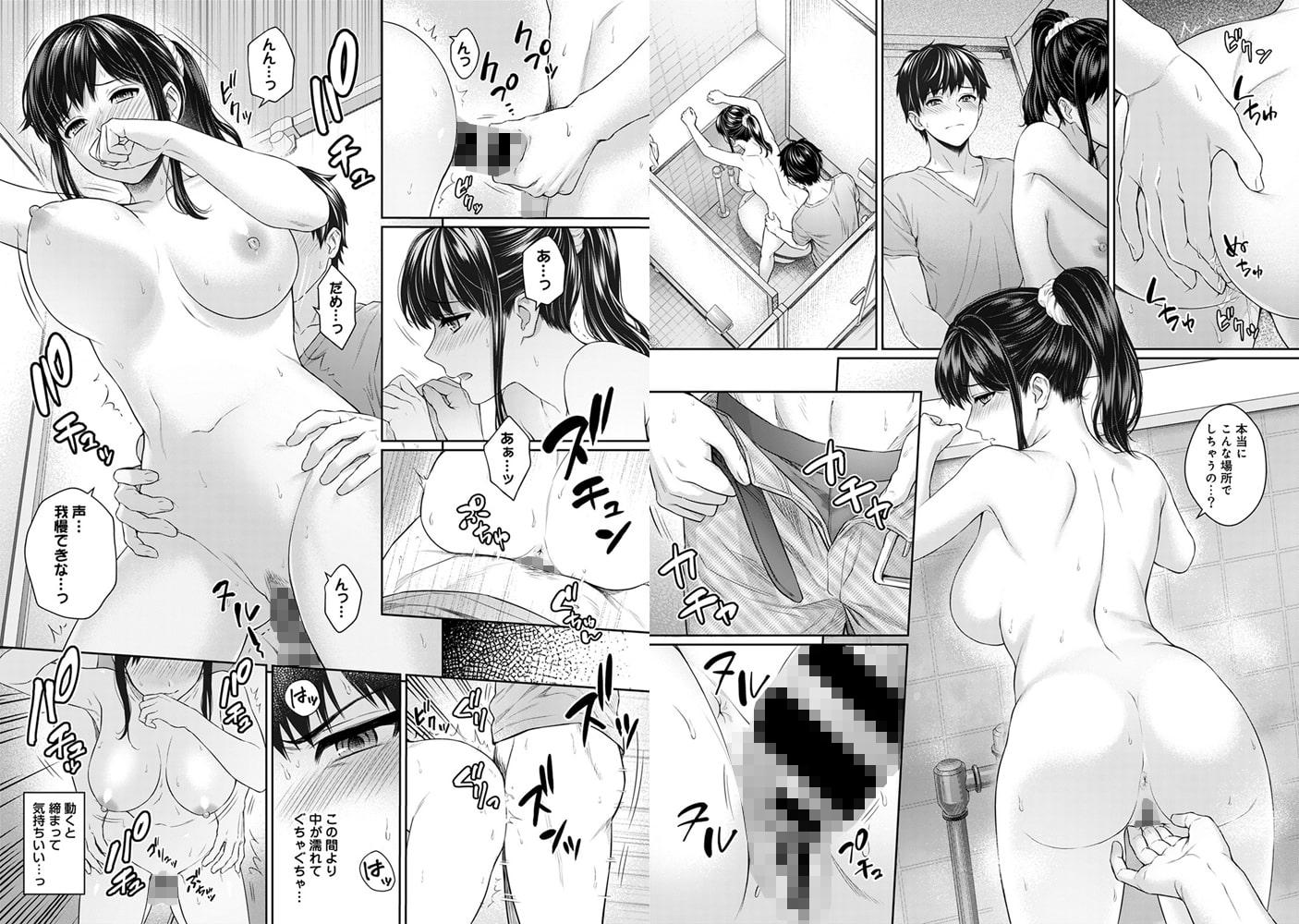 アナンガ・ランガ Vol.41【フルエディション】