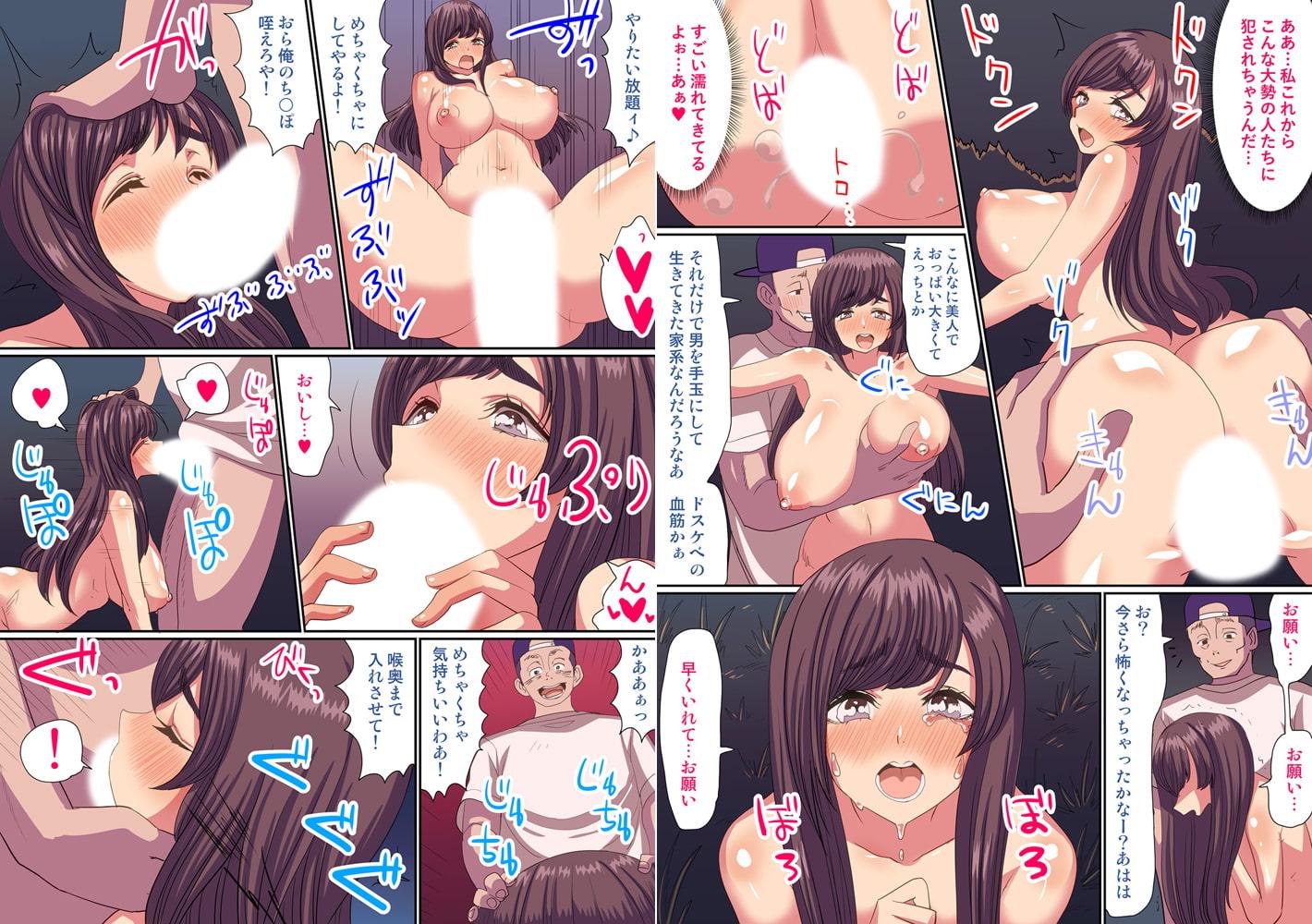 エッチなアイテムで女の子をヤりたい放題1【侍侍コレクション】のサンプル画像