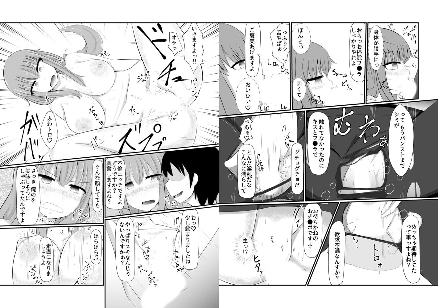 エッチなアイテムで女の子をヤりたい放題1【侍侍コレクション】