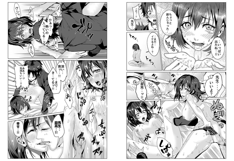 ハーレムエッチ!女の子は全て俺のモノ!【侍侍コレクション】