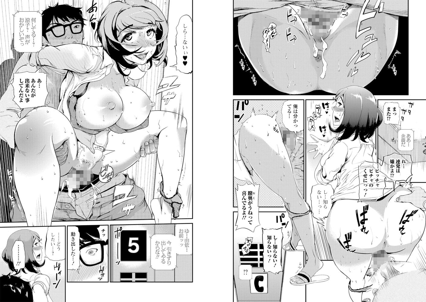 Webコミックトウテツ Vol.33