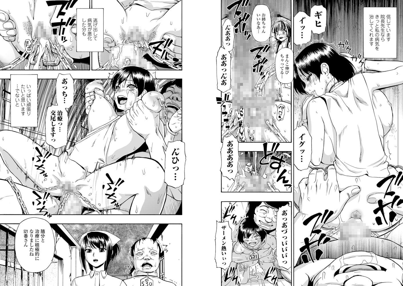 コミックMate L Vol.23
