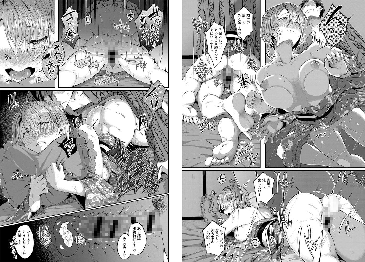 comicアンスリウム Vol.67