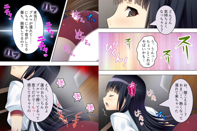 【新装版】憧れの人はS●Xフレンド ~ボクは永遠に片思い!?~ 第12巻