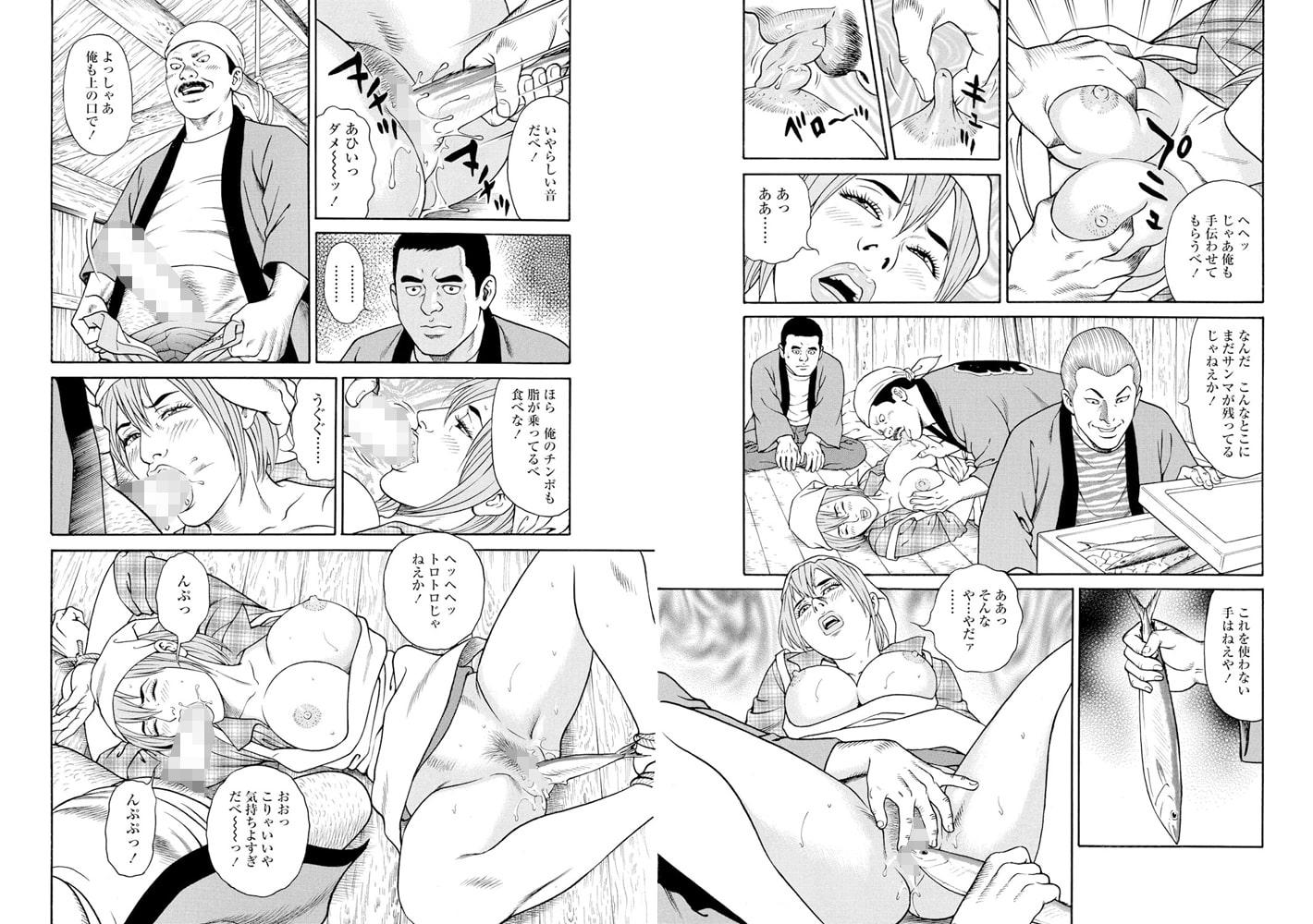 漫画ローレンス2018年11月号