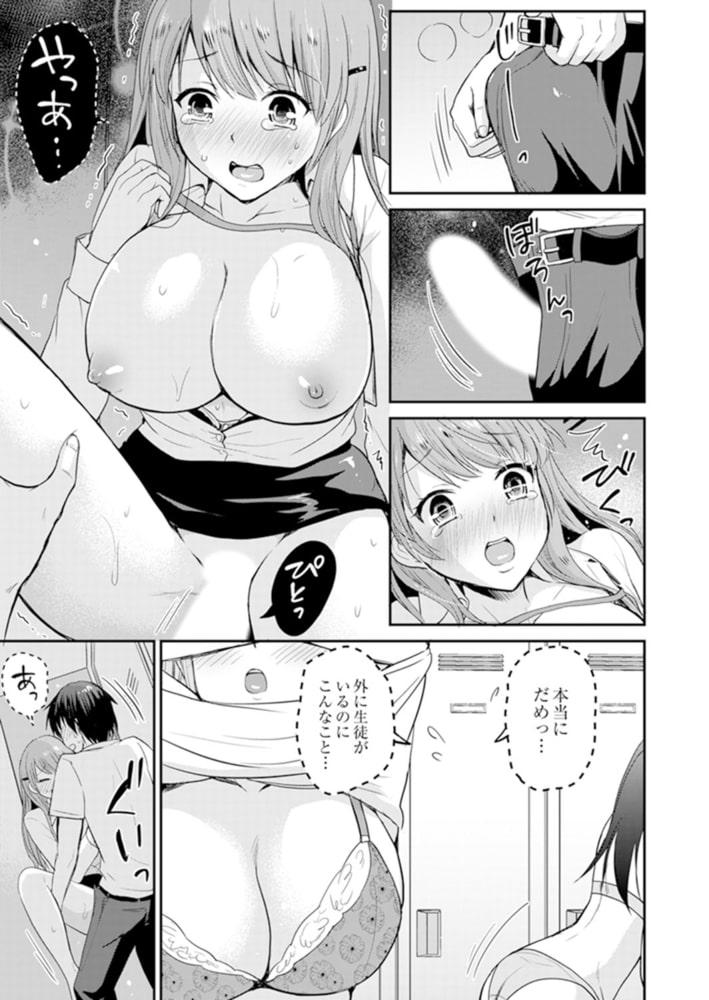 恋人のフリしてたら、イキ声が…。浴衣姿の巨乳お姉さんに、たまらず挿入3