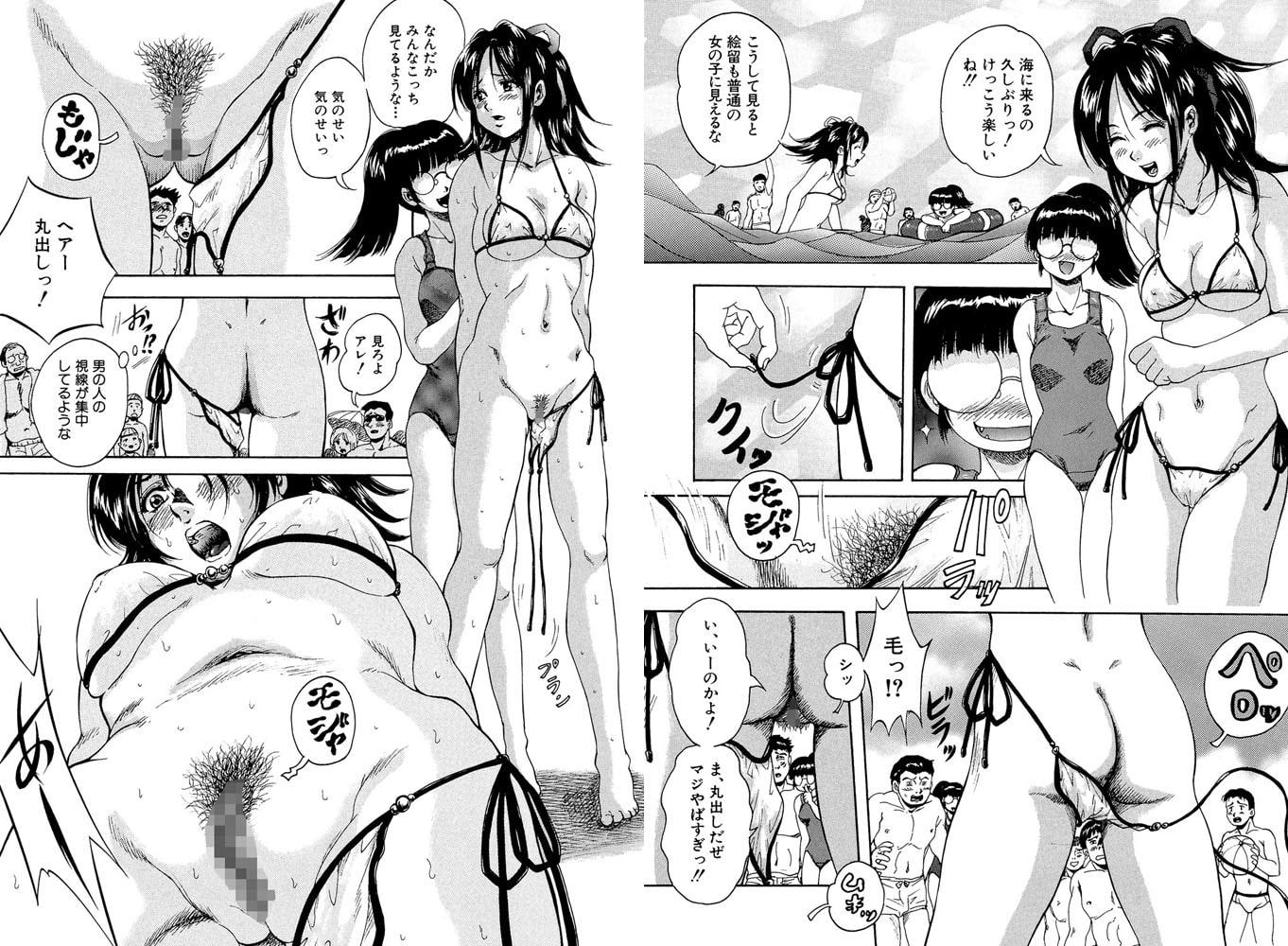 少女品評会【第1話体験版付き】