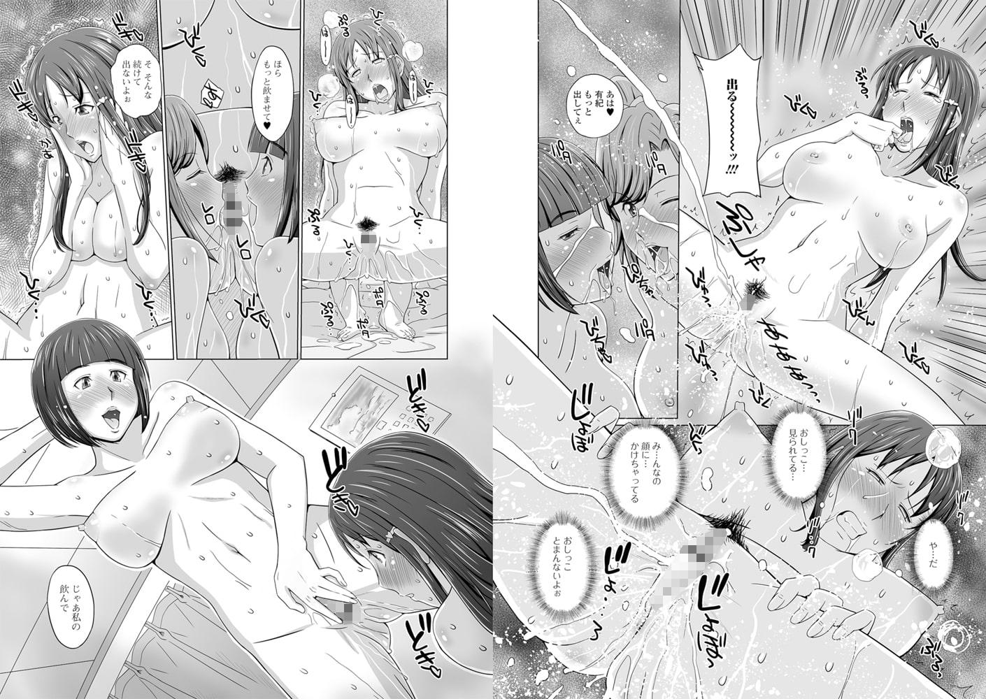 おしっ娘☆でちゃう!! for Digital Vol.1