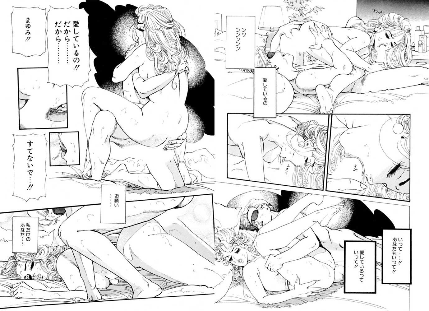 エロ過ぎる人妻品評会~夫のより立派で興奮しちゃう 4巻