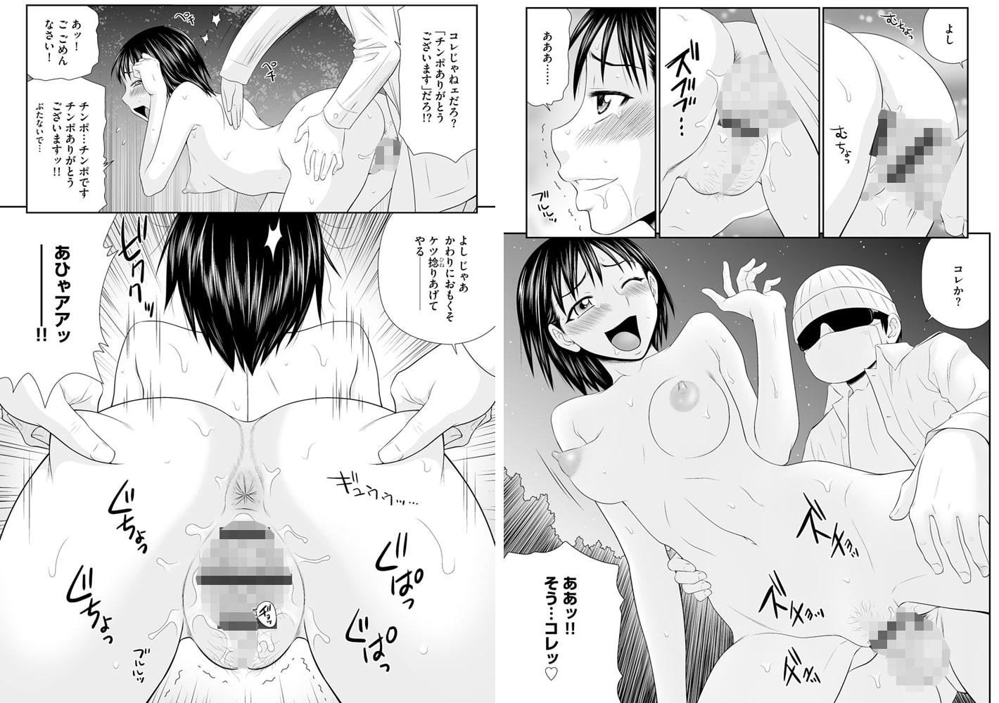 マガジンサイベリア Vol.117