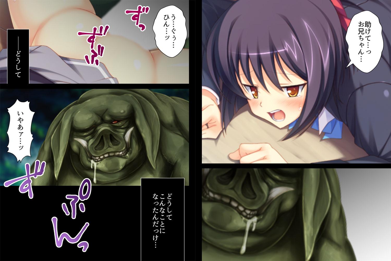 【新装版】感染! 繁殖! オーク病 ~バケモノと私のハジメテ~ 第1巻