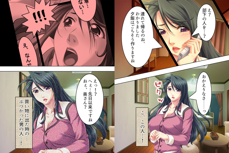 【新装版】ママざかり ~妄想に溺れたわたし~ 第3巻