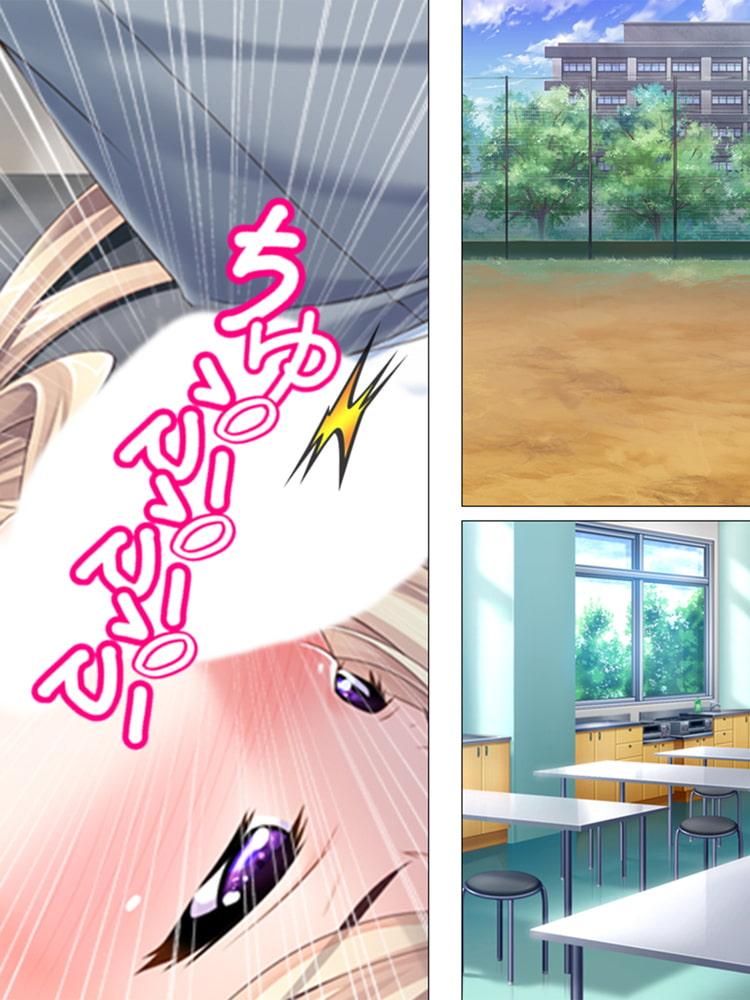 【新装版】トクホ! ~ナマイキJKへの懲罰補習~ 第7巻