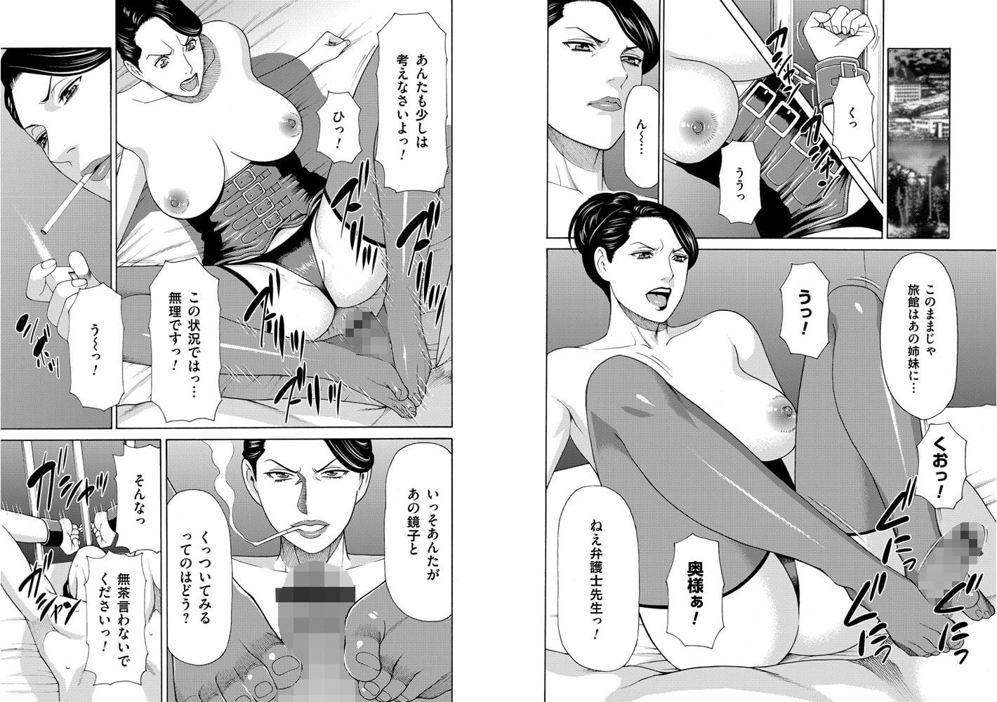 コミックマグナム Vol.90