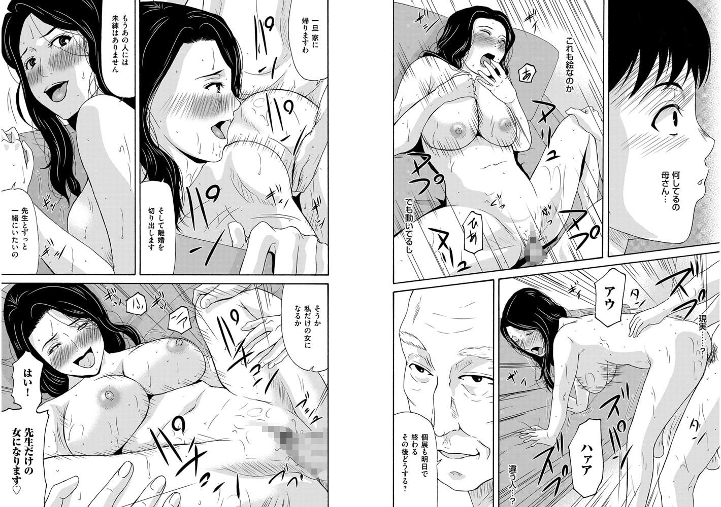 コミックマグナム Vol.91