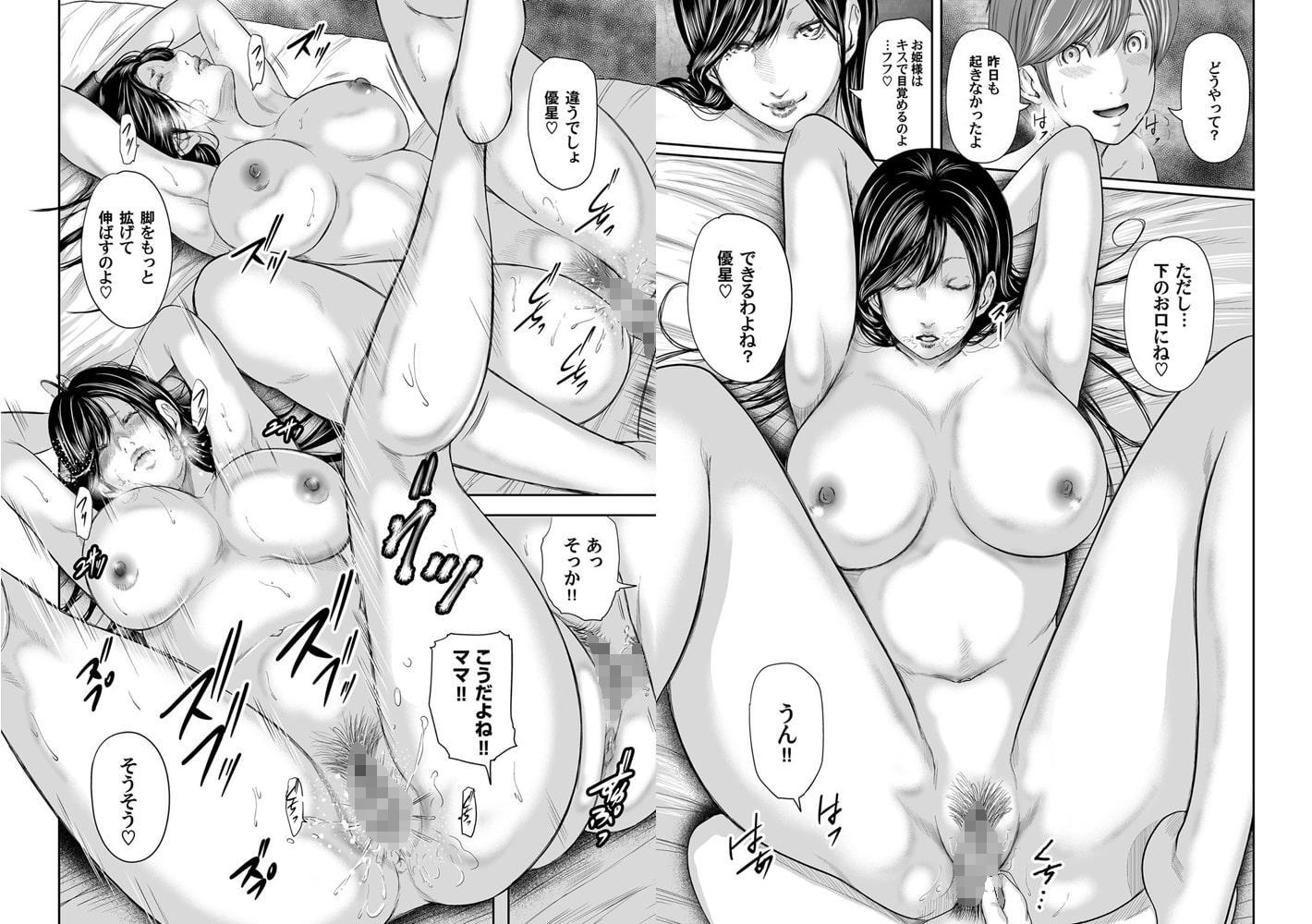 コミックマグナム Vol.92