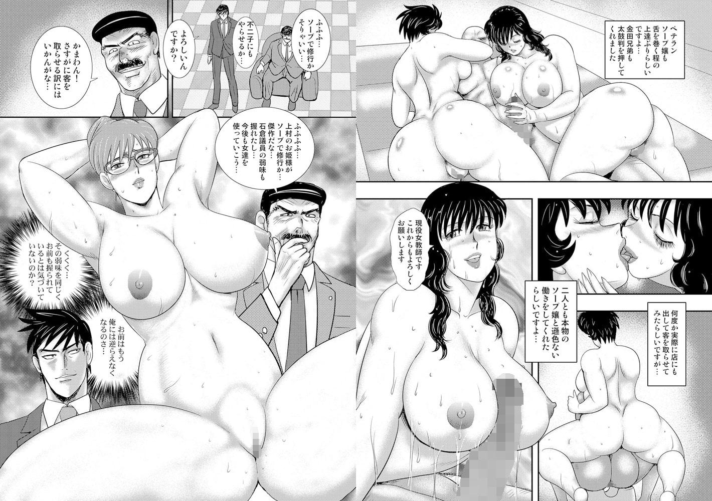 コミックマグナム Vol.93