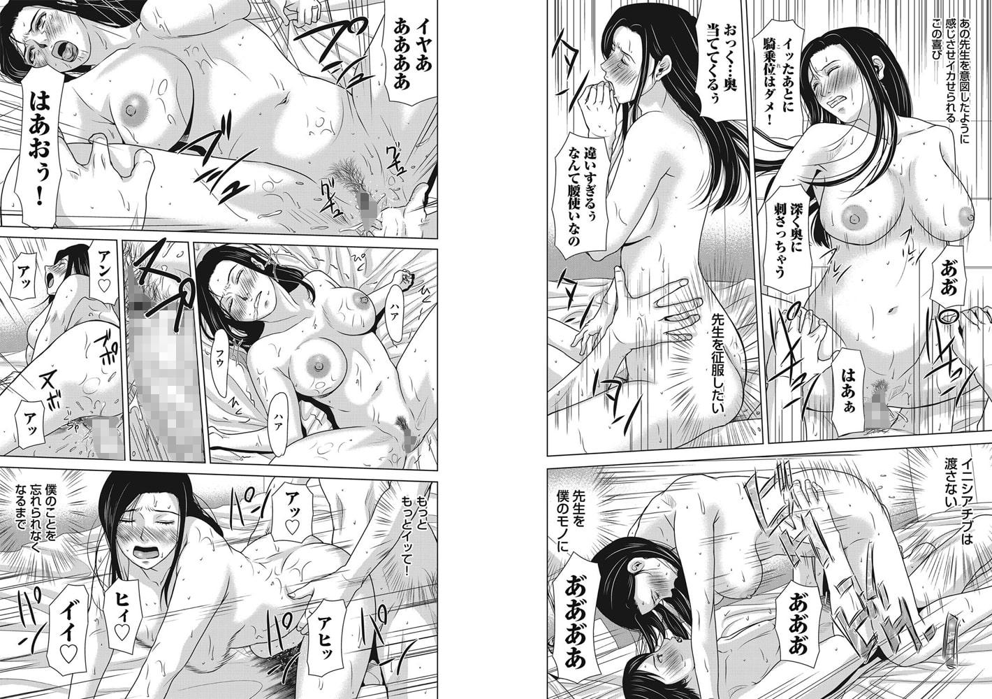 コミックマグナム Vol.95