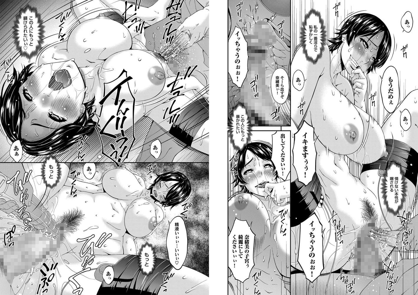 コミックマグナム Vol.98