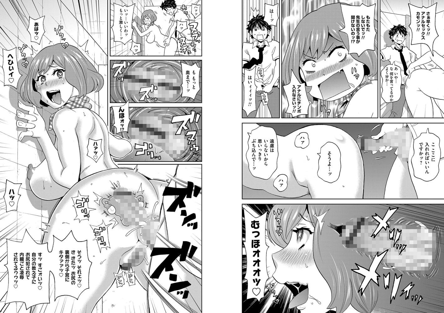 コミックマグナム Vol.99