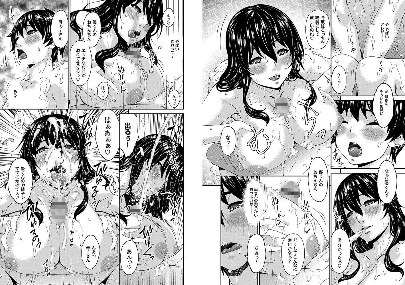 コミックマグナム Vol.107