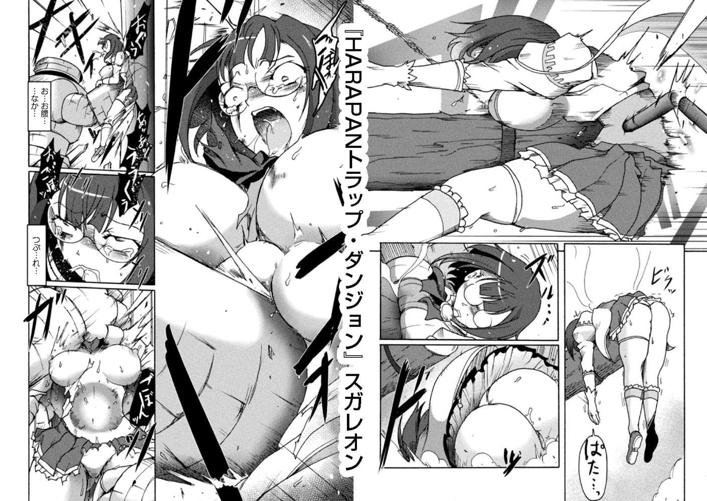 二次元コミックマガジン 生意気女に腹パン制裁!Vol.2