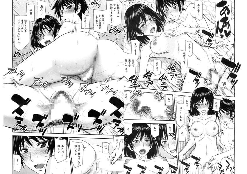 夢幻転生パック Vol.3