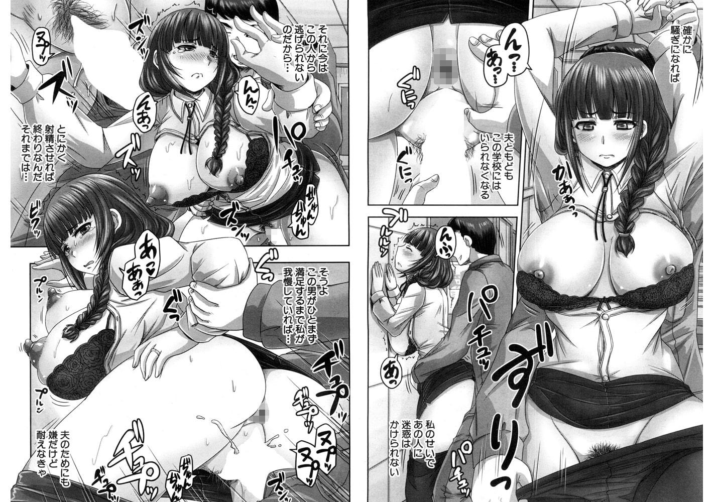 夢幻転生パック Vol.4