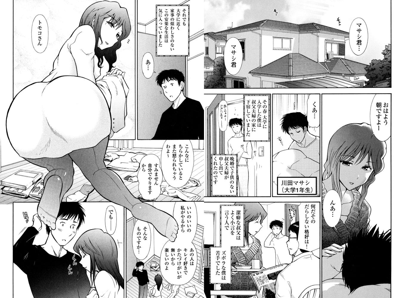 大見武士 マスターズ・コレクションFile.01