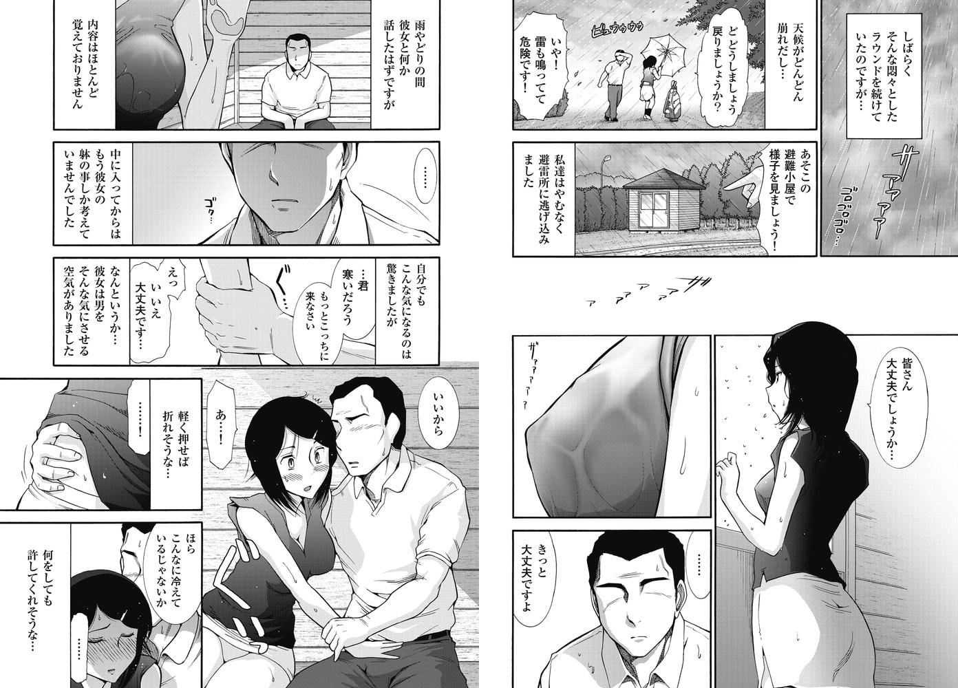 大見武士 マスターズ・コレクションFile.04