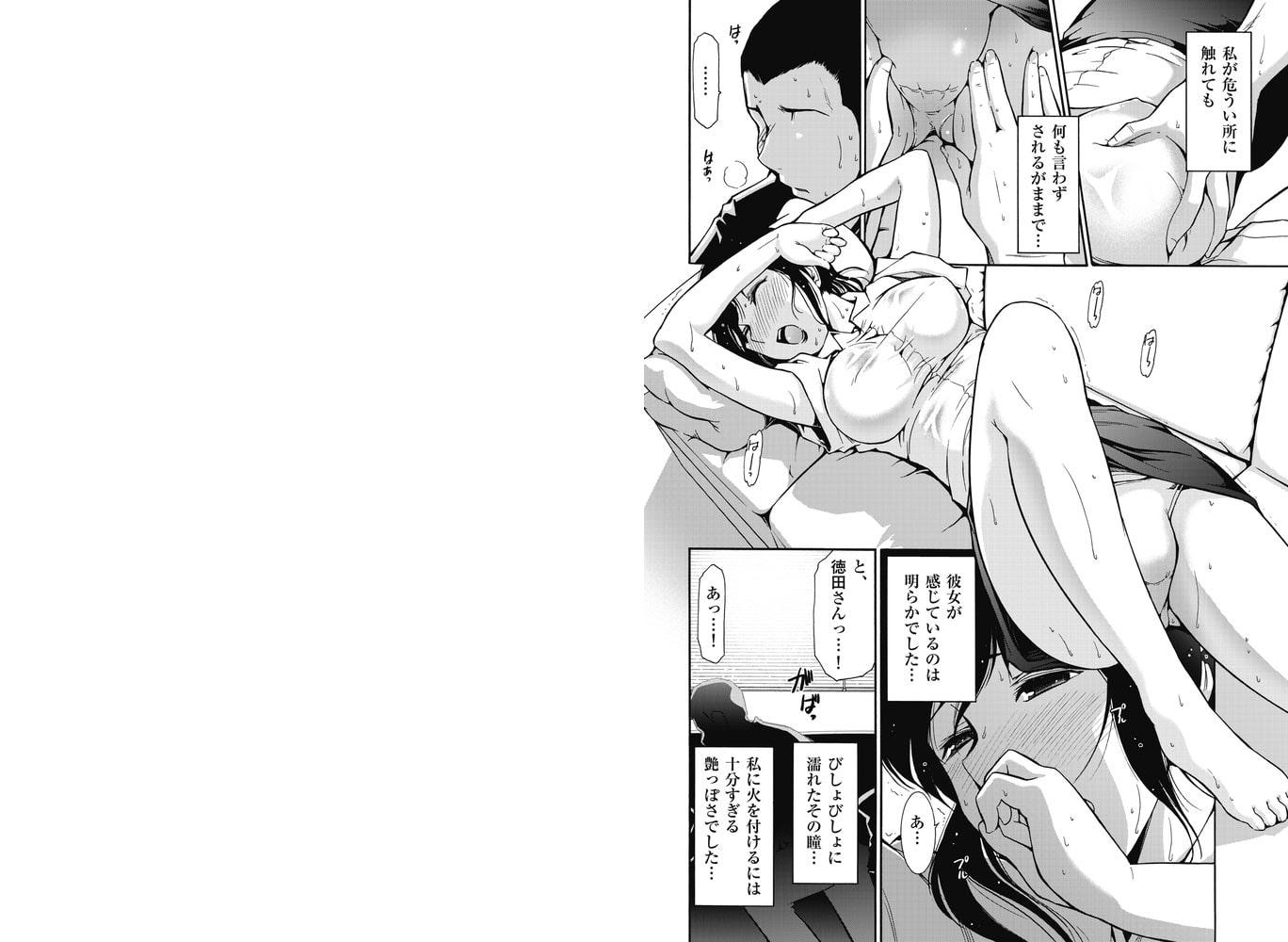 大見武士 マスターズ・コレクションFile.05