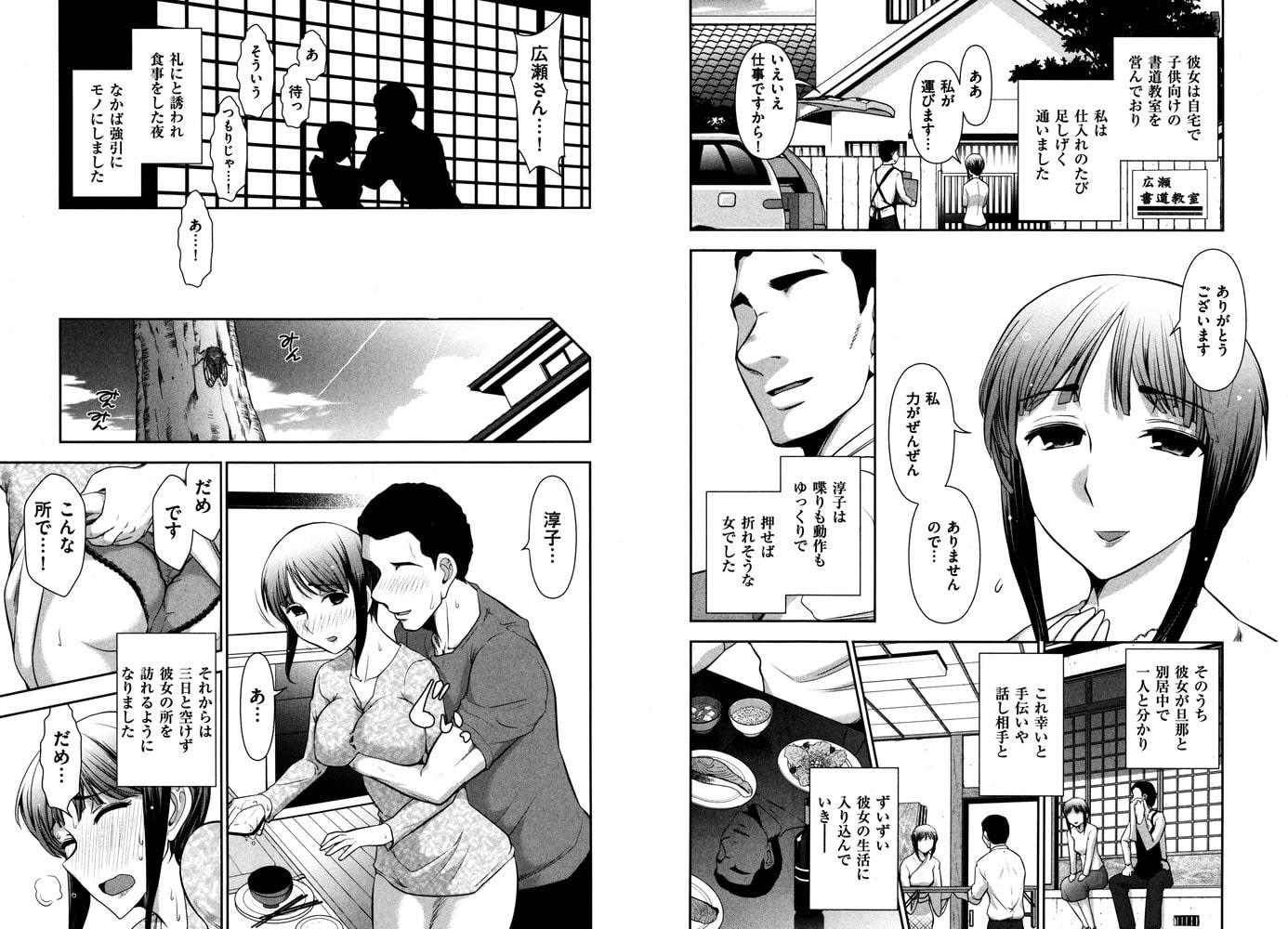 大見武士 マスターズ・コレクションFile.06