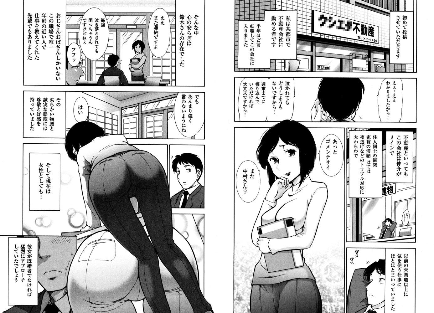 大見武士 マスターズ・コレクションFile.07