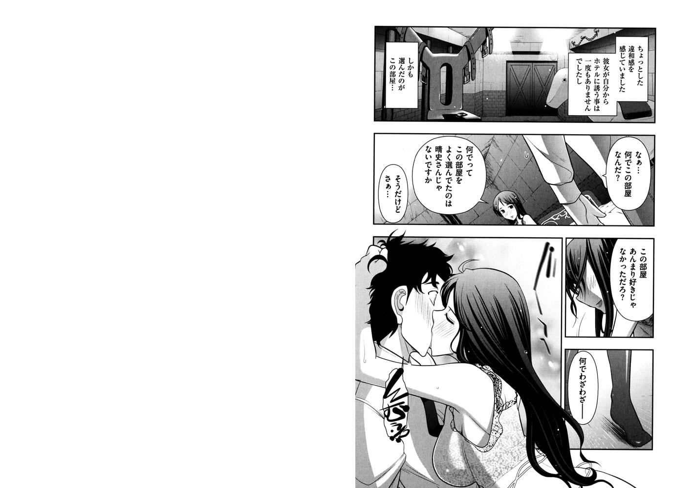 大見武士 マスターズ・コレクションFile.08
