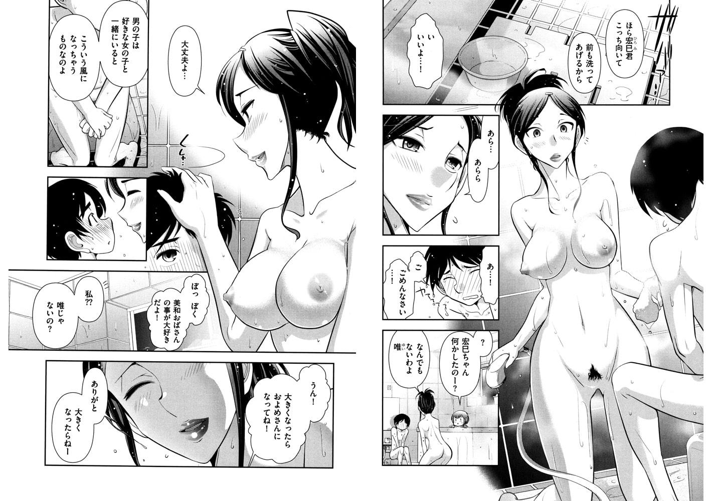 大見武士 マスターズ・コレクションFile.09