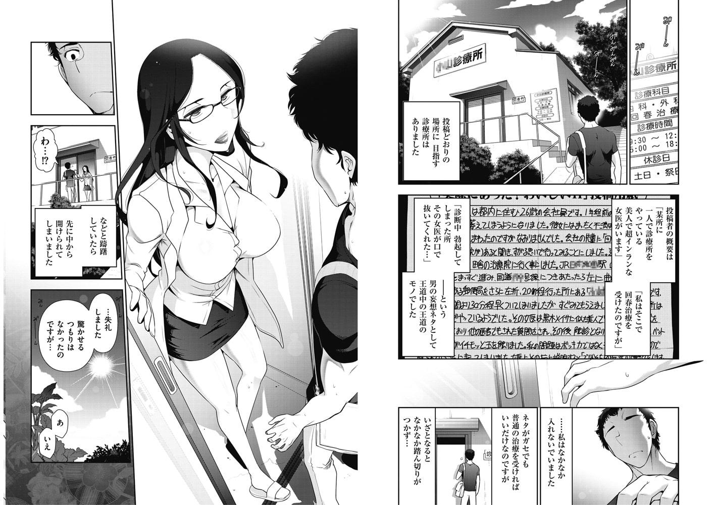 大見武士 マスターズ・コレクションFile.10