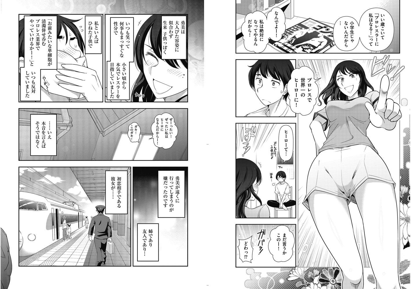 大見武士 マスターズ・コレクションFile.11
