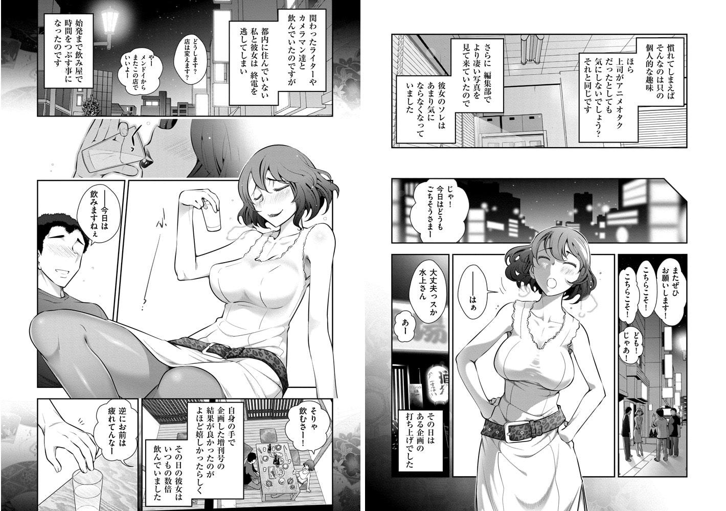 大見武士 マスターズ・コレクションFile.13