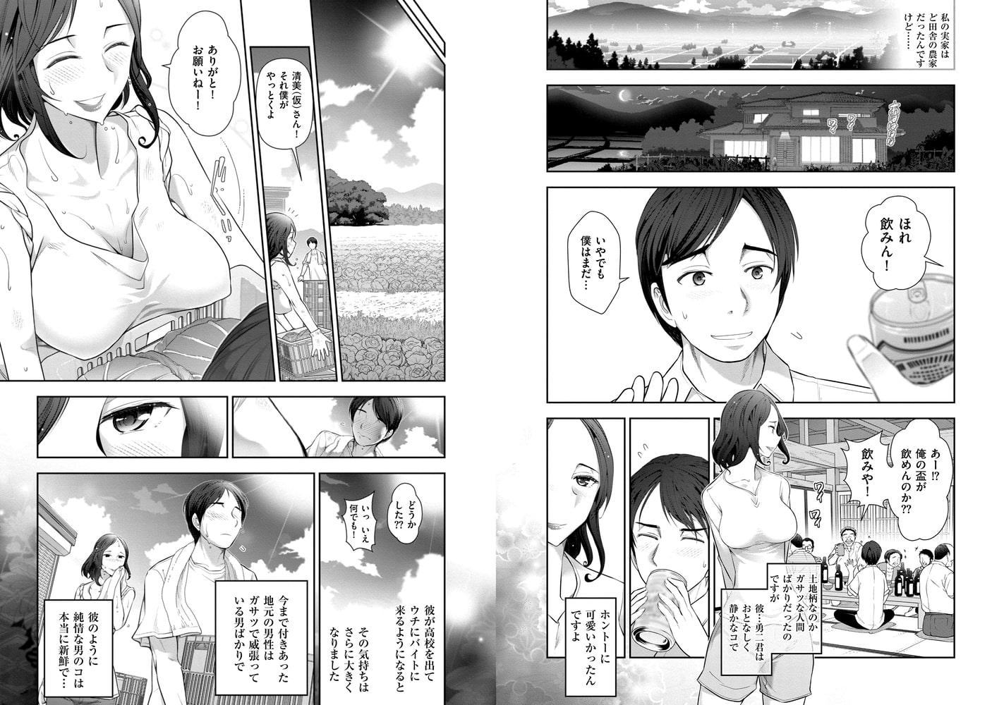 大見武士 マスターズ・コレクションFile.14