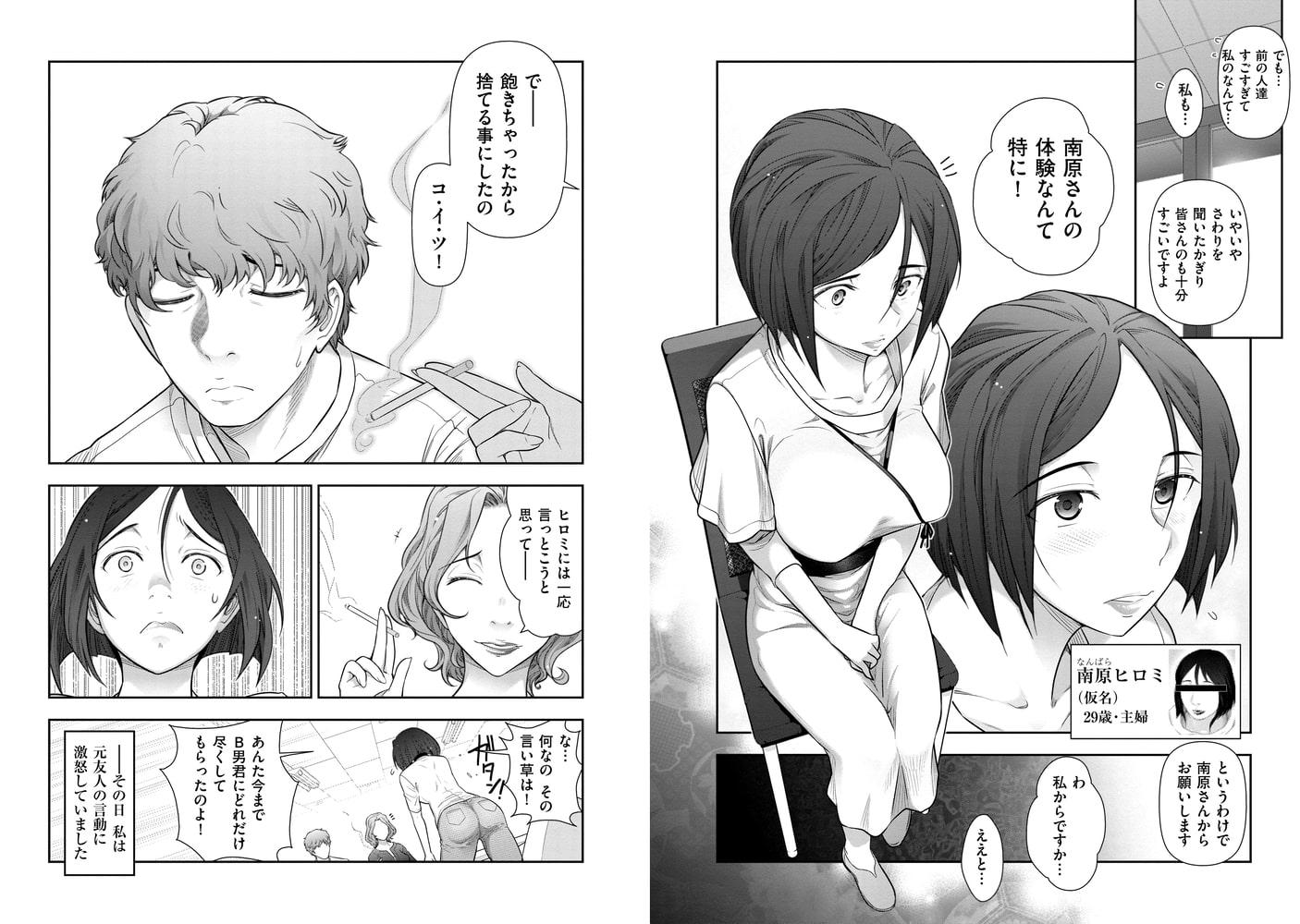大見武士 マスターズ・コレクションFile.15