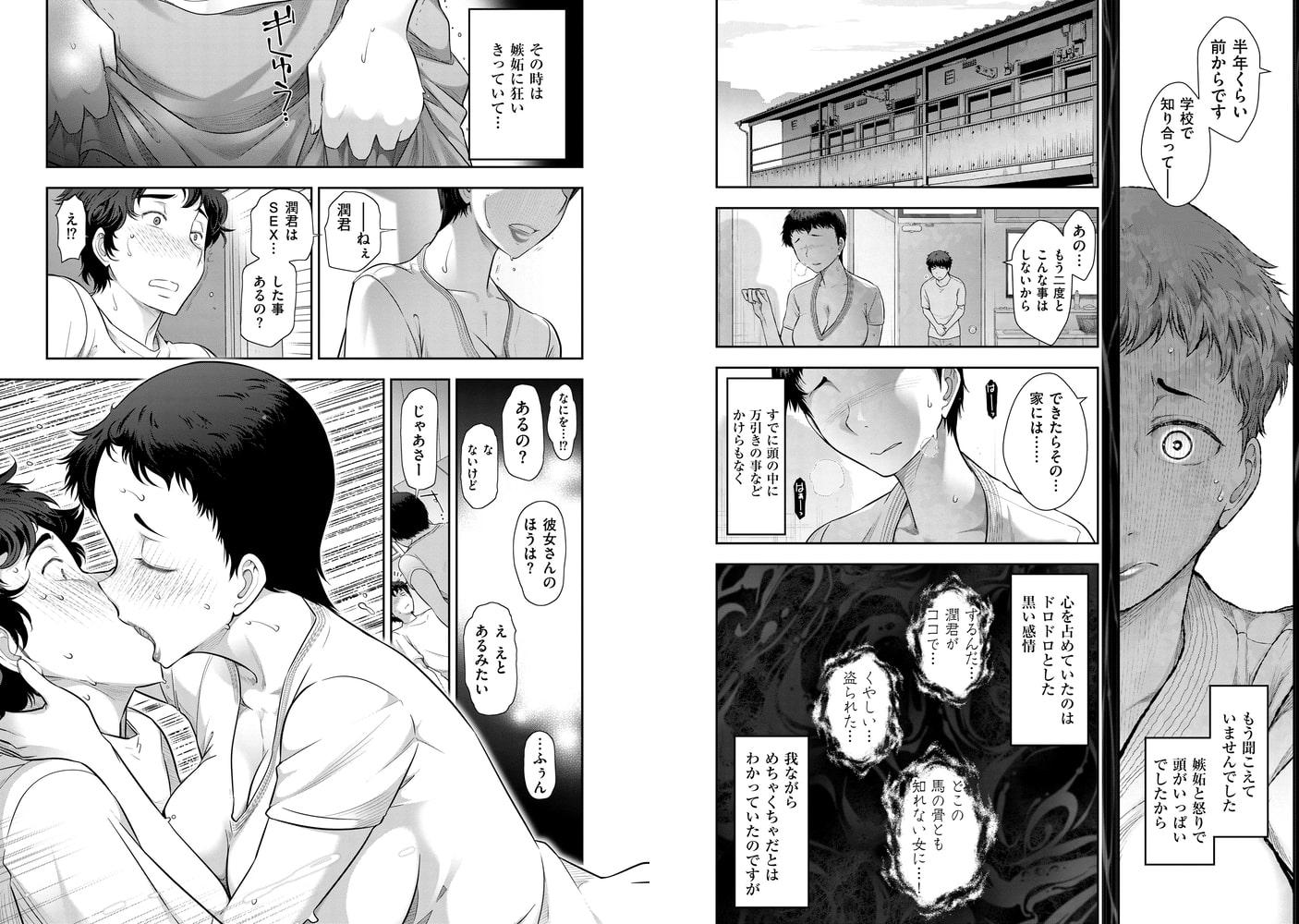 大見武士 マスターズ・コレクションFile.16