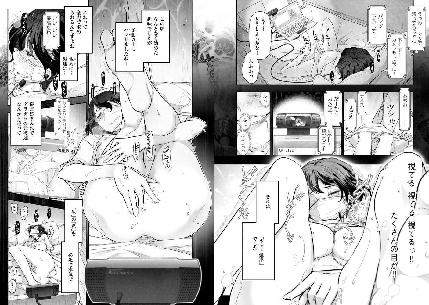 大見武士 マスターズ・コレクションFile.17