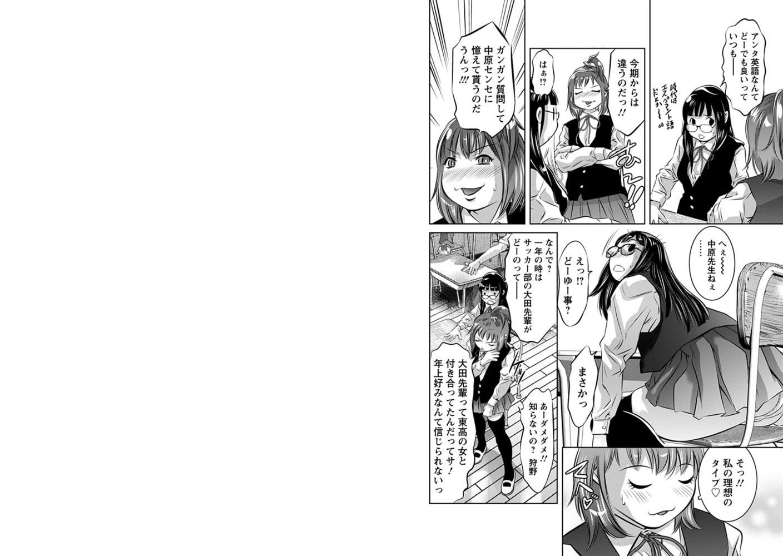 エンジェルクラブMEGA Vol.40のサンプル5
